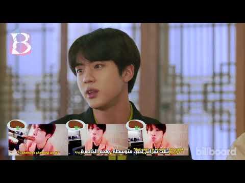 BTS Reveal Their Favorite Movie, Guilty Pleasure & More   Billboard arabic sub