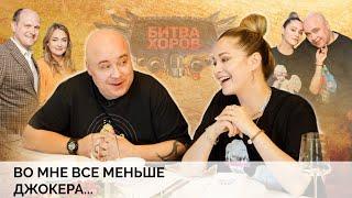 Звездная история Доминик Джокер и Екатерина Кокорина 18