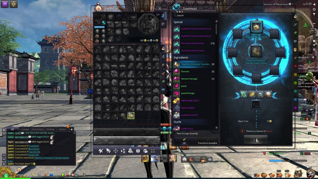 bns how to get silverfrost premium transformation stone