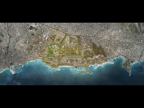 HELLINIKON Project - A new era for Greece . ΕΛΛΗΝΙΚΟ - Μια νέα εποχή για την Ελλάδα (ENG)- 2016