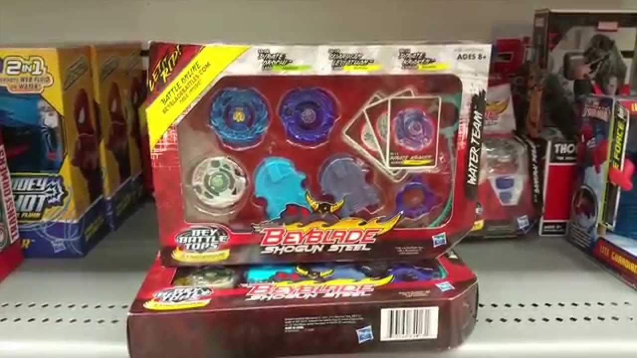 Toys From Tj Maxx : Beyblade beyhunting marshalls and tj maxx may th