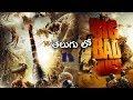 Big Bad Bugs Hollywood Full Movie || Hollywood Dubbed Movies || Niharika Movies