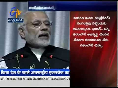 Modi inaugurates India's first international stock exchange at Gift city
