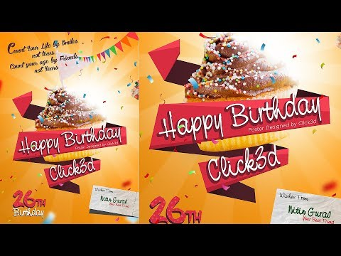 Birthday - Advertising Poster Design in Photoshop | click3d