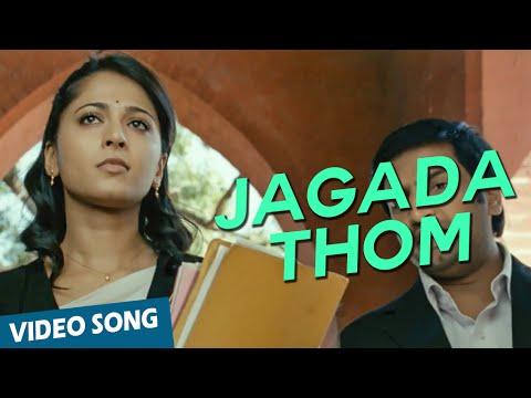 Jagada Thom Official Video Song   Deiva Thiirumagal   Vikram   Anushka Shetty   Amala Paul