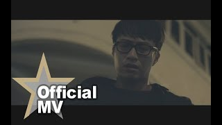 吳業坤 Kwan Gor - 孝順 Official MV - 官方完整版