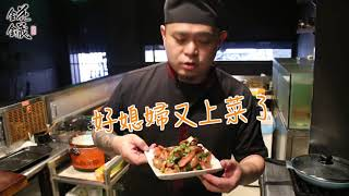"""聖凱師 錵鑶 """"平價""""不沾平底鍋與炒鍋!!"""