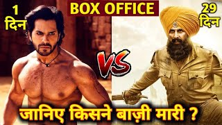 Kalank Box Office Collection Day 1, Kalank 1st Day Collection, Kesari Total Collection,