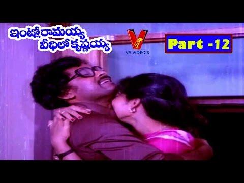 Intlo Ramayya Veedilo Krishnayya Telugu Full Movie   Chiranjeevi   Madhavi   Part 12   V9 Videos