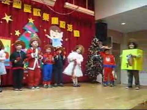 961224幼稚園聖誕節活動_樂器合奏_歡樂慶聖誕 - YouTube