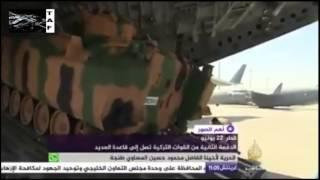 TSK bir grup askerimizi ve zırhlı aracımızı taşıyan C-17 tipi kargo uçağını , Katar'a gönderdi