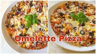 Omelette pizza | Pizza Omelette | Crispy Omelet pizza Recipe | Homemade Omelette pizza