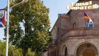 Политика Баку по изоляции Арцаха не способствует мирному разрешению конфликта - МИД Арцаха
