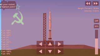 Pronton Rocket, Zond 5 Lunar Mission| Space Flight Simulator 1.5