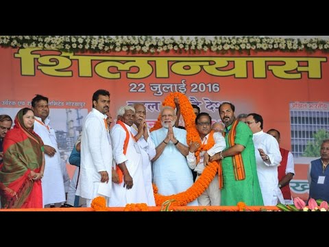 PM Modi at a Public Meeting in Gorakhpur, Uttar Pradesh