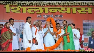 PM Modi at a Public Meeting in Gorakhpur, Uttar Pradesh