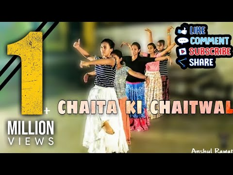 Chaita Ki Chaitwal | चैता की चैतवाल | Group Dance | Dj Song 2017 | Garhwali Jagar | Anshul Rawat