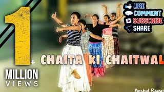 Chaita Ki Chaitwal | चैता की चैतवाल | Group Dance | Dj Song 2017 | Garhwali Jagar | Anshul Rawat