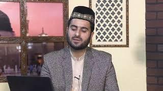 Tajweed-ul-Quran | Class-49