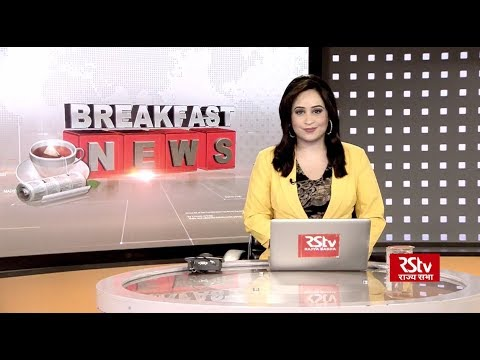 English News Bulletin – Oct 23, 2018 (8 am)