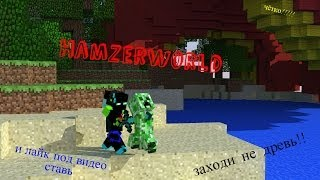 Сервер HamzerWorld(версия Tomogochi)