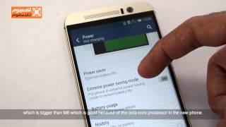 مراجعة هاتف اتش تي سي وان ام ٩ الجديد - HTC One M9 Review