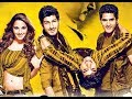 Fugly Full Movie | HD | Jimmy Shergill, Mohit Marwah, Kiara Advani | Latest Bollywood Hindi Movie