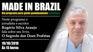MADE IN BRAZIL - Rogério Silva Araujo