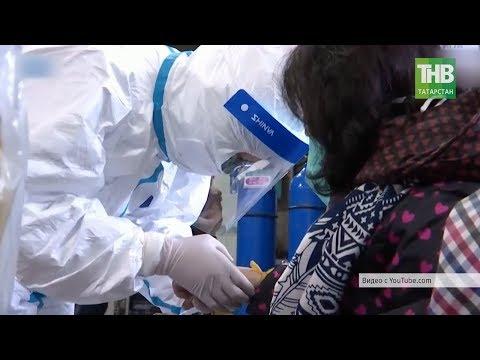 В Китае всё спокойно? Не так страшен коронавирус, как паника вокруг него. 7 дней | ТНВ