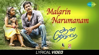 Malarin Narumanam - Lyrical Video