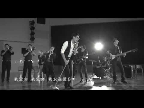 【HD】陳啟泰Ken-I Miss U So MV [Official Music Video]官方完整版