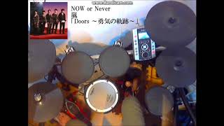 [DRUM COVERS] Now or Never - 嵐 : sayu (Grollschwert)