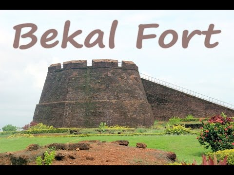 Bekal Fort, a 300 years old Fort in Kerala - Excellent Tourist Spot