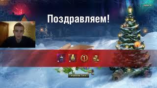 Открываю 10 коробок Новогоднего Наступления Выпала имба