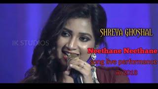 mersal-Neethane neethane song   shreya ghoshal live performance   2018   vanitha awards