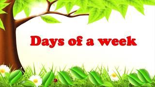 Days of a week. Дни недели на английском языке