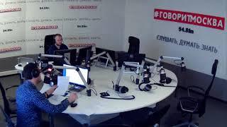 Смотреть видео Новости 12 февраля 2018 года на 08:30 на Говорит Москва онлайн