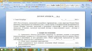Договор аренды (субаренды) нежилого помещения(, 2015-05-27T09:39:09.000Z)