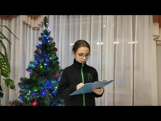 Тогузова Василиса читает произведение «Ту звезду, что качалася в темной воде» (Бунин Иван Алексеевич)