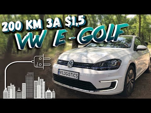 VW E-GOLF за 17 500 $ C A1 LOGISTICS