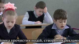 Кельменецький ліцей (початкова школа)