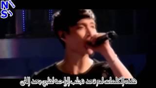 EXO M - Promise - ARABIC SUB