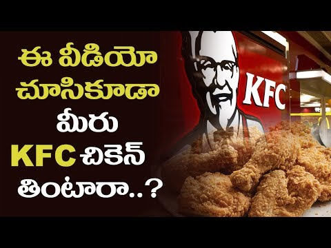 Main Reasons For Never Eat KFC || Facts About KFC | Mana Tv