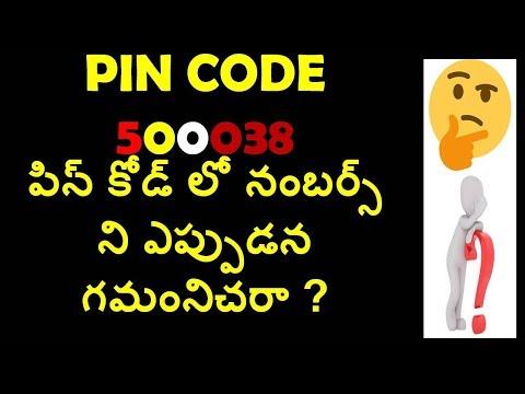 Postal Mts Preparation    WHAT IS PINCODE    What Represents The Numbers In The Pincode