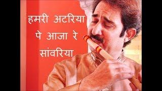 HAMRI ATARIYA PE AAJA RE SANWARIYA BHARAT BHUSHAN VASHISTHA FLUTE COVER SIXTH SENSE INSTRUMENTAL 