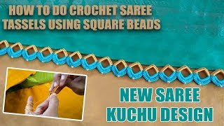 New Saree Kuchu Design | How to do Crochet Saree Tassels Using Square Beads | www.knottythreadz.com