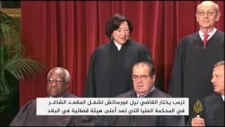 ترمب يختار غورستش رئيسا للمحكمة العليا