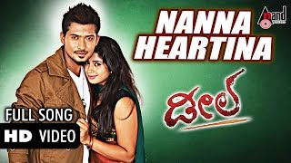 Download Hindi Video Songs - Deal | Nanna Heartina (Full HD Video)|Feat. Deepak Raj,Jeevika | New Kannada