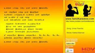 Unnai Paartha Pinbu Nan - Kathal Mannan - Tamil Karaoke Songs