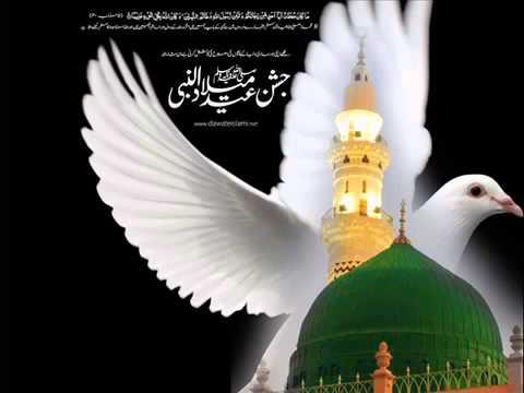 ALLAH Humma Sallay Ala NAAT SHARIF orignal mp4